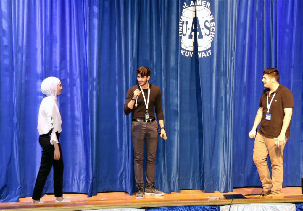 uas annual talent show